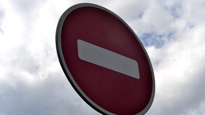 запрет одностороннее движение