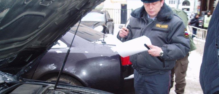 Регистрация фаркопа в ГИБДД нужна или нет: изменения 2020 года