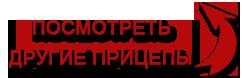 КРКЗ-100 Кремень