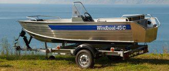 Прицеп для лодки: купить или сделать своими руками
