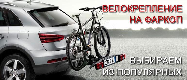 Прицепы для велосипеда своими руками фото 815