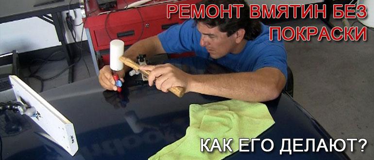 Remont vmyatin bez pokraski - Схема подключения дневных ходовых огней через реле