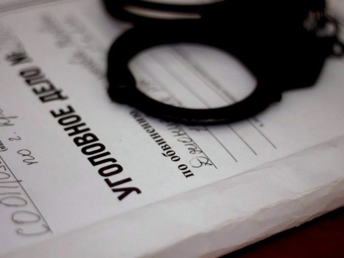 поиск по уголовному делу