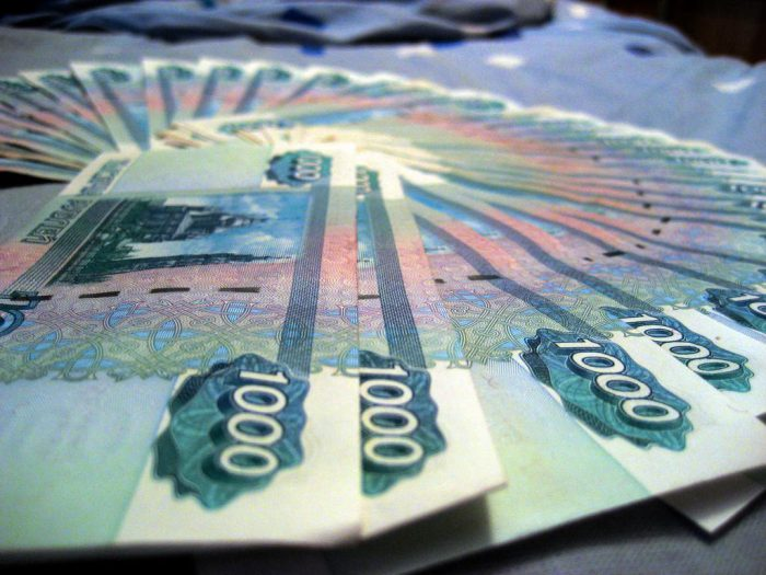 300 тысяч рублей авто