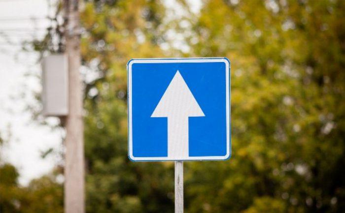 дорога одностороннее движение