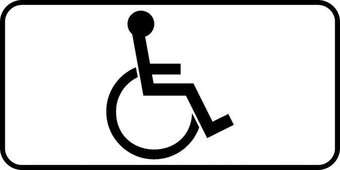 стоянка инвалиды запрещена