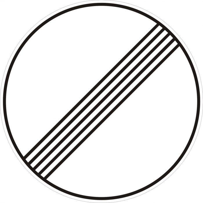 знак остановка запрещена окончен