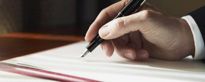 срок действия договора