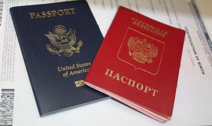 паспорт на прицеп