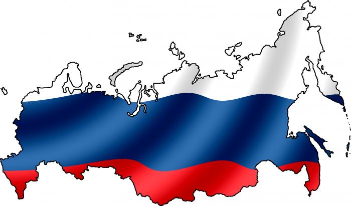 россия прицеп центр