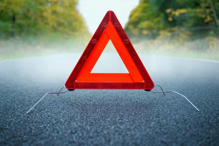знак при аварийной остановке