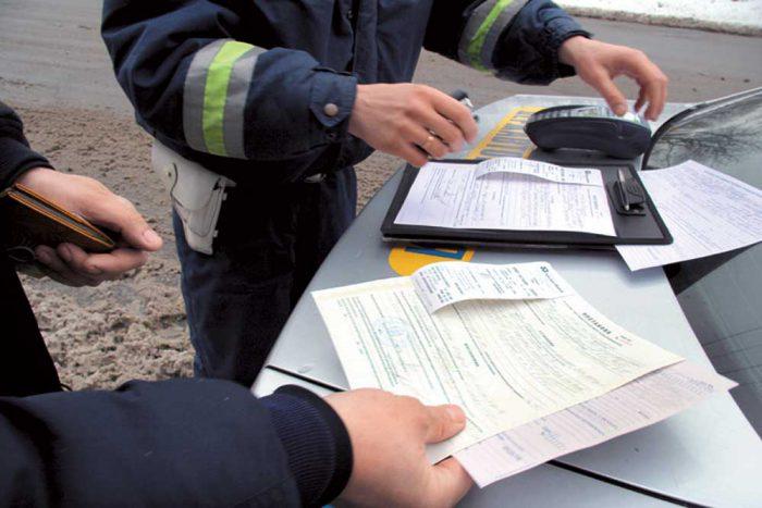 Изображение - Как оплатить штраф и получить скидку - выбираем систему оплаты shtraf-gibdd-e1524217274714