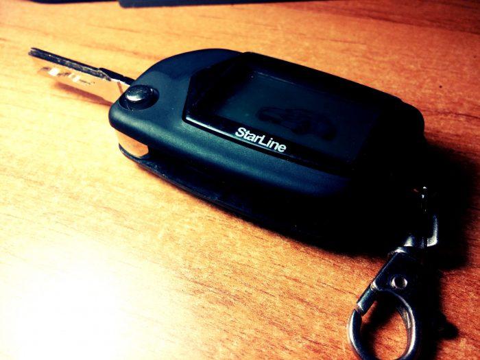выкидной ключ с сигнализацией