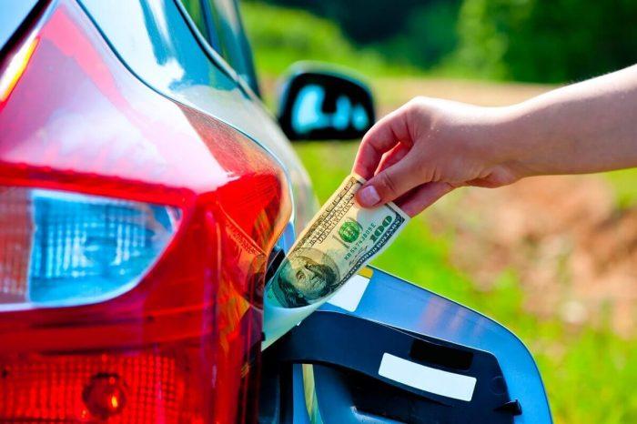 как можно сэкономить на бензине
