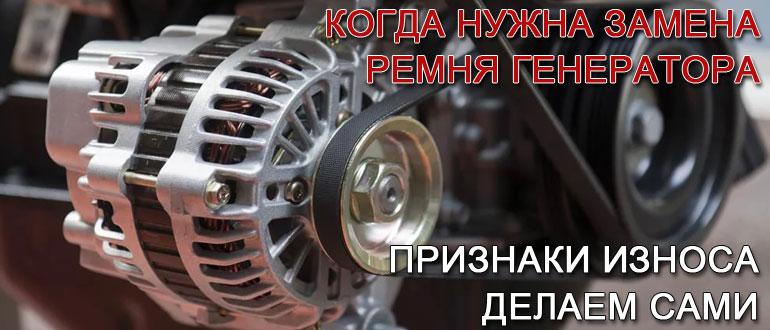 Приспособление для прицепа машины