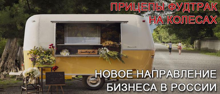 fudtrak na kolesah - Фото износа тормозных дисков