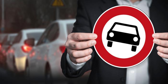 снять запрет на регистрацию автомобиля