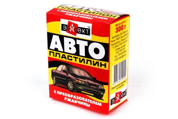 пластилин для авто