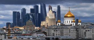 московские-прицепы