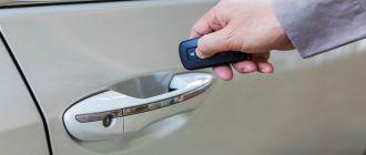 бесключевой-доступ-в-автомобиль