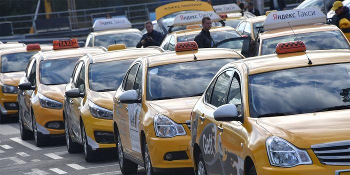 номера желтые такси