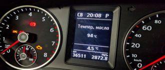 рабочая-температура-масла-в-двигателе