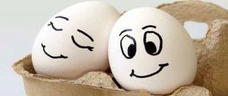 яйца-на-фаркоп