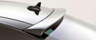 дефлектор-заднего-стекла
