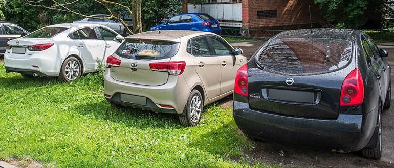 как-обжаловать-штраф-за-парковку-на-газоне