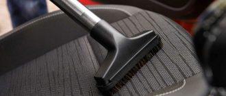 чистка-сидений-автомобиля