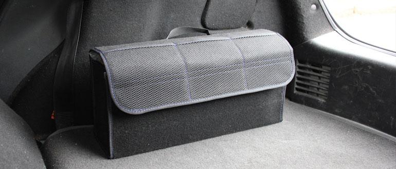 органайзер-в-багажник