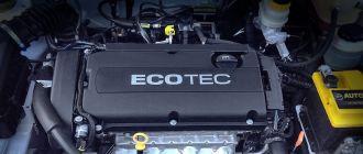 Двигатель Chevrolet Aveo