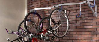 как-выбрать-крепление-для-велосипеда
