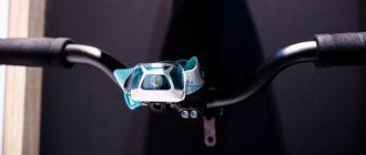 как-подобрать-крепление-для-фонаря-на-руль-велосипеда