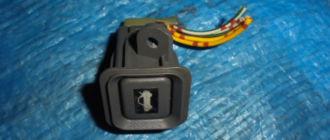 схема-подключения-кнопки-открытия-багажника