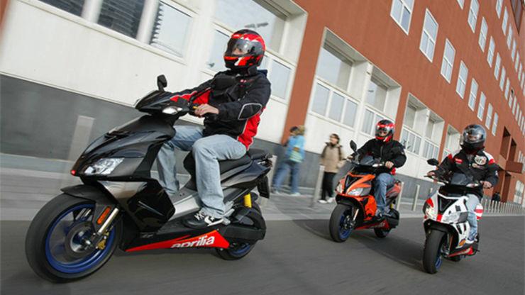 для города скутер