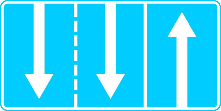 число полос знак