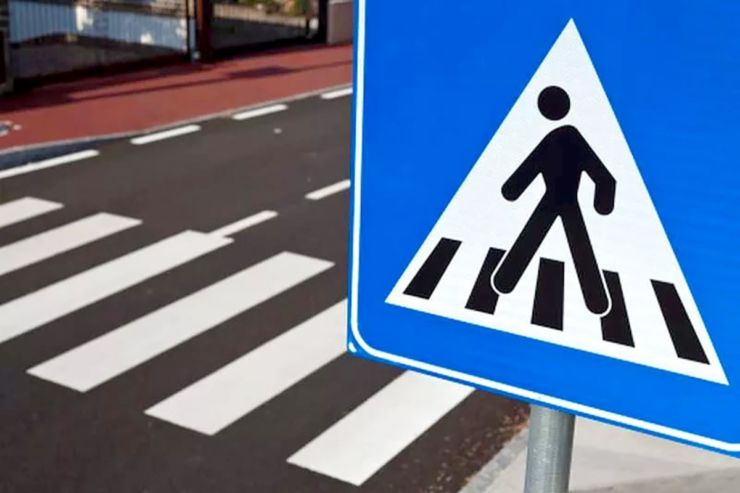 пешеход переход