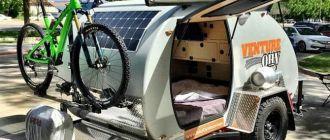 Обзор автоприцепов типа капля для путешествий на колесах