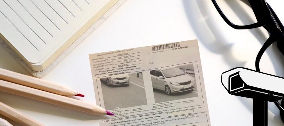 Основные сведения о штрафах за езду с прицепом без документов
