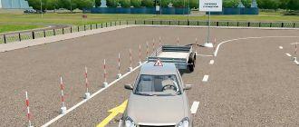 Какие права нужны для управления легковым автомобилем с прицепом